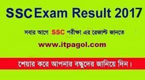 SSC-Exam-2017