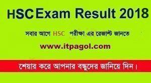 HSC-Exam-Result-2018