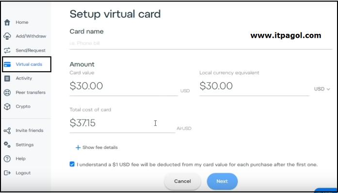 Setup Aritm Virtual Card
