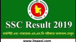 ssc-result-2019