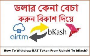 exchange dollars in AirTM